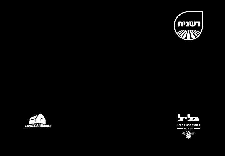 curly black logos עיצוב לוגו