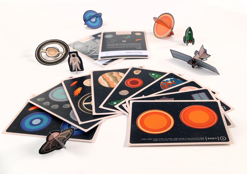 Tiny Scribbles ערכת מערכת השמש להרכבה עצמית