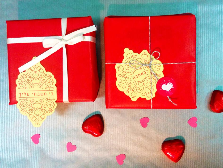 פרינטבלס תגיות אהבה | onscribbling | הגר אשחר ניר