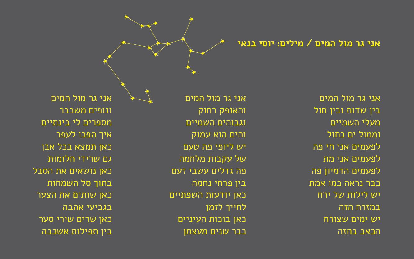 Sagittarius-06