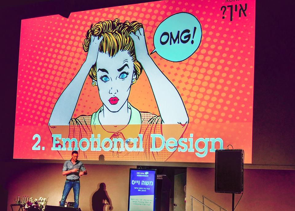 onscribbling | הגר אשחר ניר | Emotional Design | עיצוב רגש ומה שבינהם | משה וייס